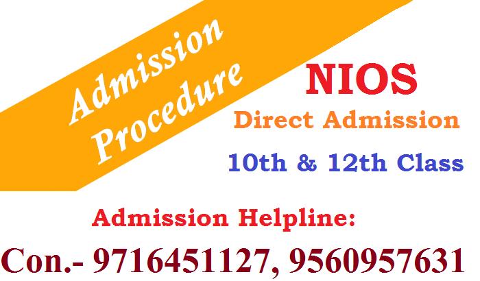 NIOS Admission 12th 10th 2021