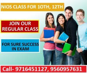 Nios-admission-2021-2022-Classes-1