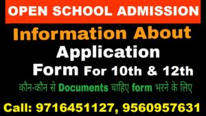 admission documents for nios admission