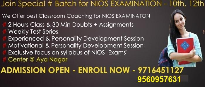 nios admission for 10th