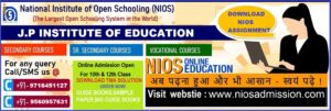 nios-admission-2021