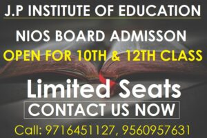 nios admission open 2021-22