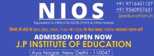nios online admission in 10th & 12th