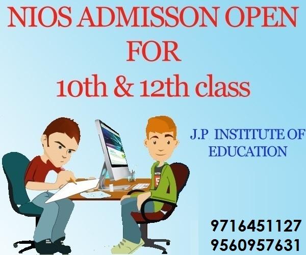 nios admission online